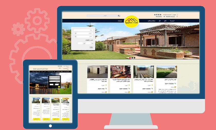 تصميم مواقع تسويق عقاري