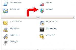 ArabNewTech-cpanel
